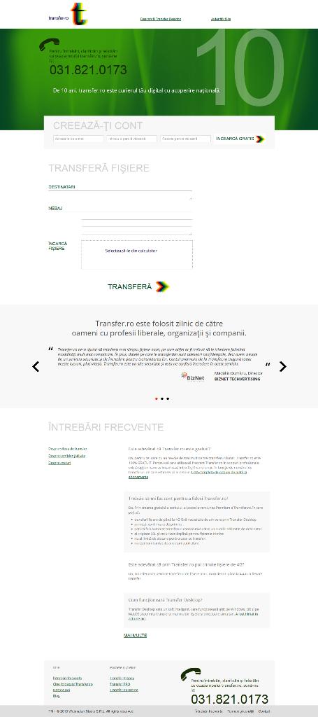 Homepage_transfer