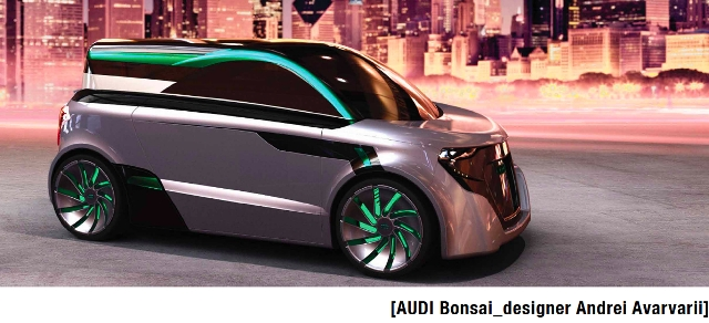 Andrei Avarvarii_Audi Bonsai