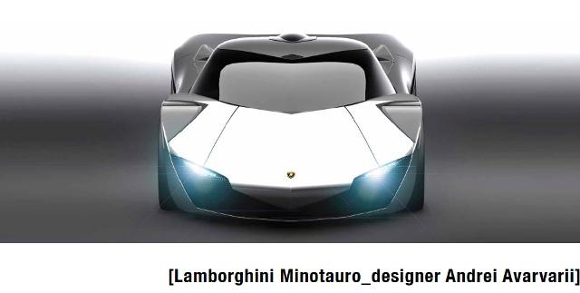 Andrei Avarvarii_Lamborghini Minotauro