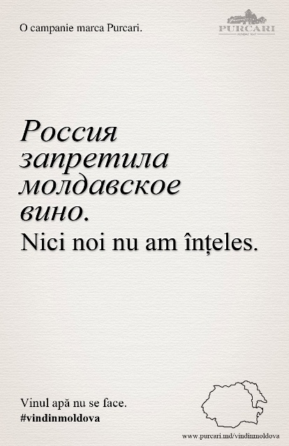 #vindinmoldova1
