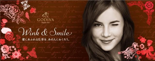 Wink&Smile_Event_Godiva