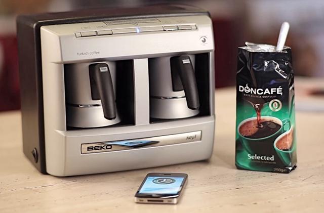 The Innovative Coffee Machine