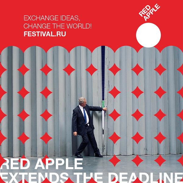 deadlineNEW-08