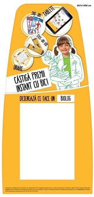 BIC Auchan lateral promotie cu desen 667x1400