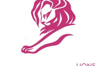 New lions in Cannes, Lions Entertainment