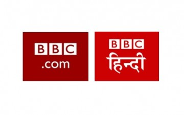 BBC.com and BBC Hindi launched a new series on India's unsung heroes