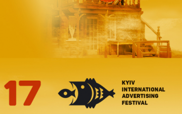 KIAF's OOH & Advertising campaigns jury announced
