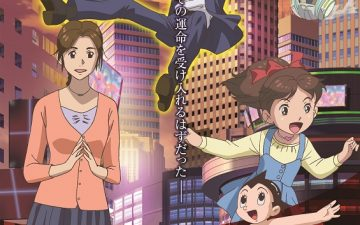 Geometry Global Japan partners with Tezuka Productions to give a glimpse into the future