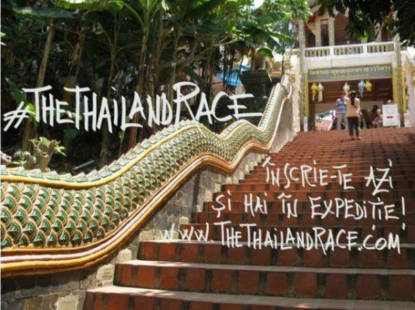 thethailandrace2016