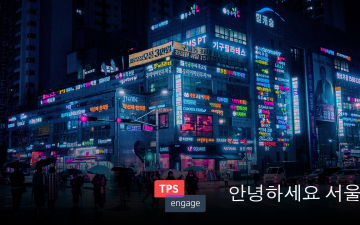 TPS Engage accelerates Asia expansion with support from local South Korean partners